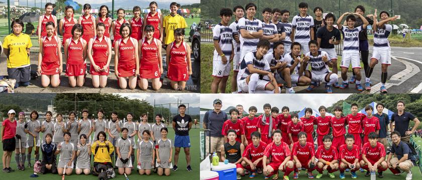 2017TOKYO国体チーム